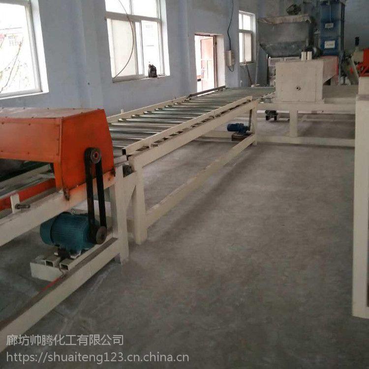 国标级匀质板生产设备 质量高