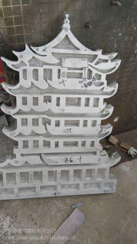 艺术立体雕刻铝艺装饰屏风 雕花隔断铝屏风制造厂家