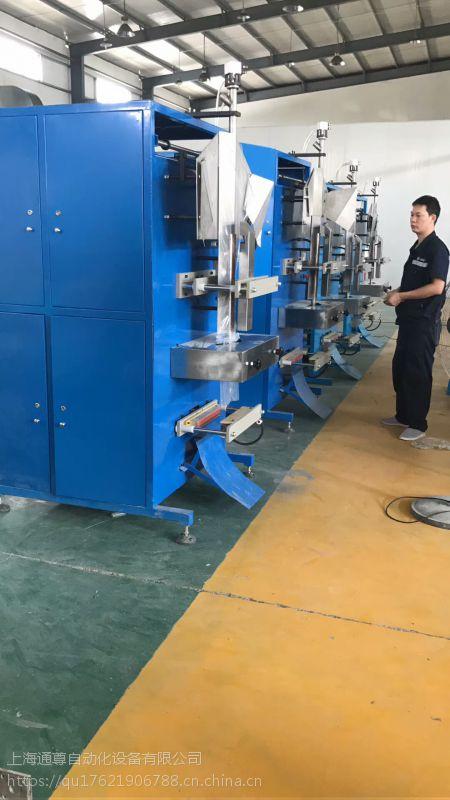 上海通尊乳液全自动包装机