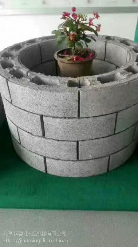 供应陕西渭南多孔砖机 护坡砖机 彩色地砖机