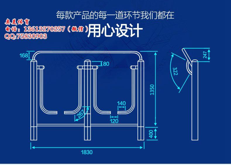 http://himg.china.cn/0/4_20_236720_790_565.jpg