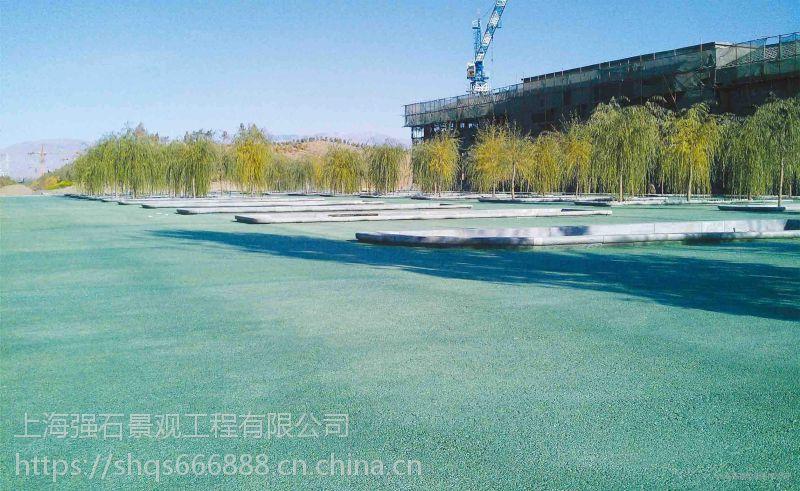 文昌透水混凝土公司彩色透水混凝土供应强石新材料