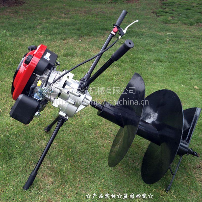 4.5马力立式施肥打洞机 启航3.2马力汽油挖坑机 快捷式挖孔机效果好