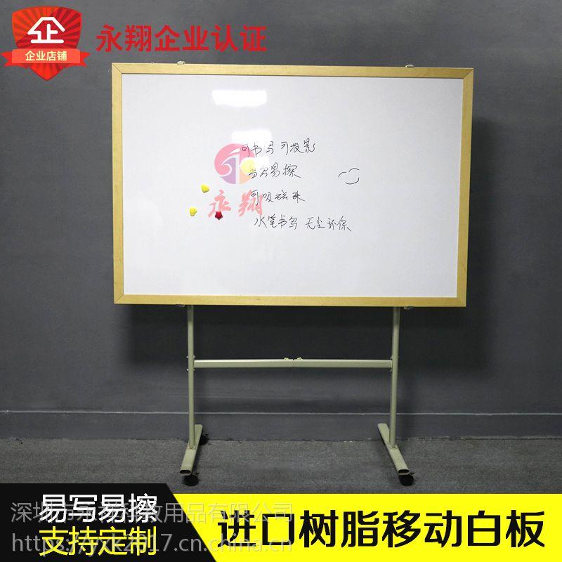 东莞培训移动大黑板2茂港工厂立式展示看板2双面磁性白板