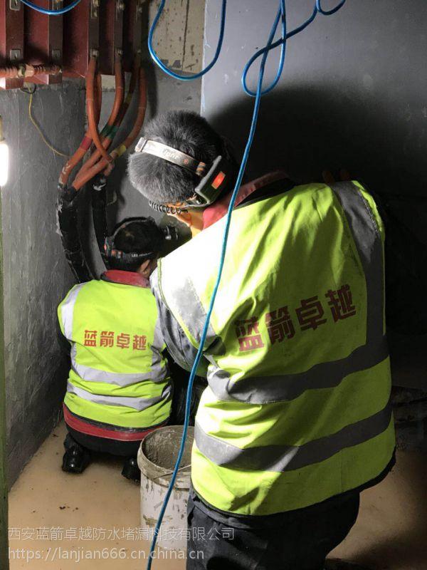 咸阳防水堵漏-咸阳地下室防水堵漏-咸阳专业防水堵漏公司