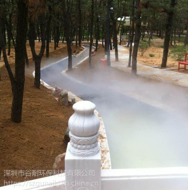 公园公园景观喷雾设备 雨雾降温价格更优惠 案例(毕节|铜仁|安顺|黔西南|仁怀)