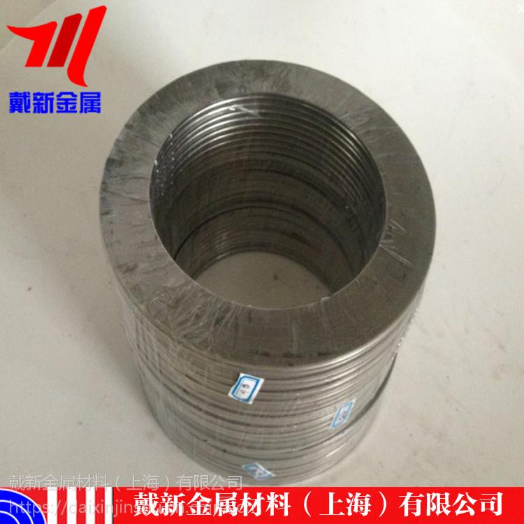 生产销售:高品质Inconel625合金丝 Inconel625退火合金焊丝 现货