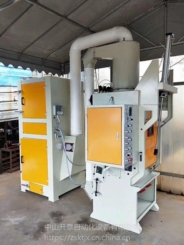 惠州喷砂机 履带式自动喷砂机批量处理省时省力