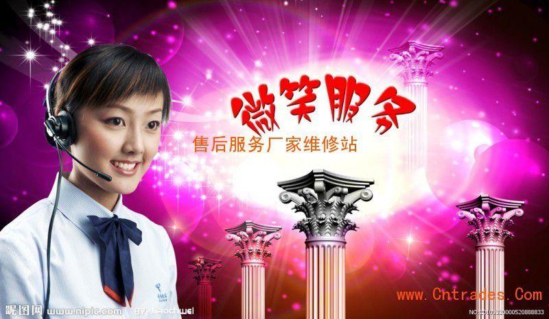 http://himg.china.cn/0/4_20_241626_800_466.jpg