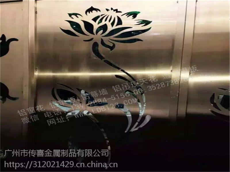 厂家设计生产幕墙雕花铝板 雕刻镂空铝板