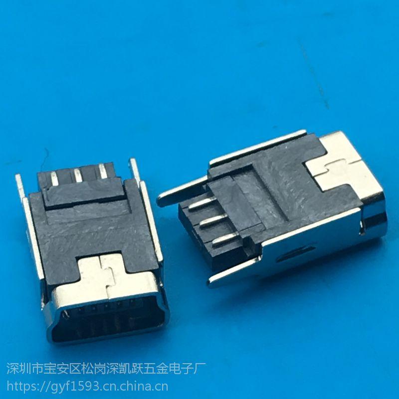 MINI 5PIN 焊线式母座 B型 180度焊线带固定脚铜铁壳迷你连接器