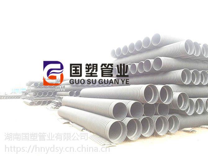 湖南HDPE双壁波纹管厂 邵阳HDPE双壁波纹管供应商