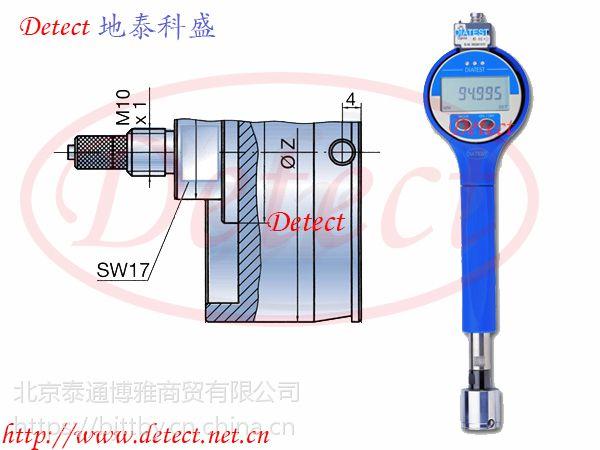 孔径测量仪 孔径测量系统 diatest塞规测头