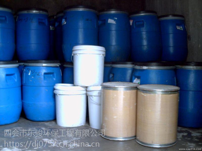 肇庆废油回收,东莞废松香油回收,深圳废润滑脂收购