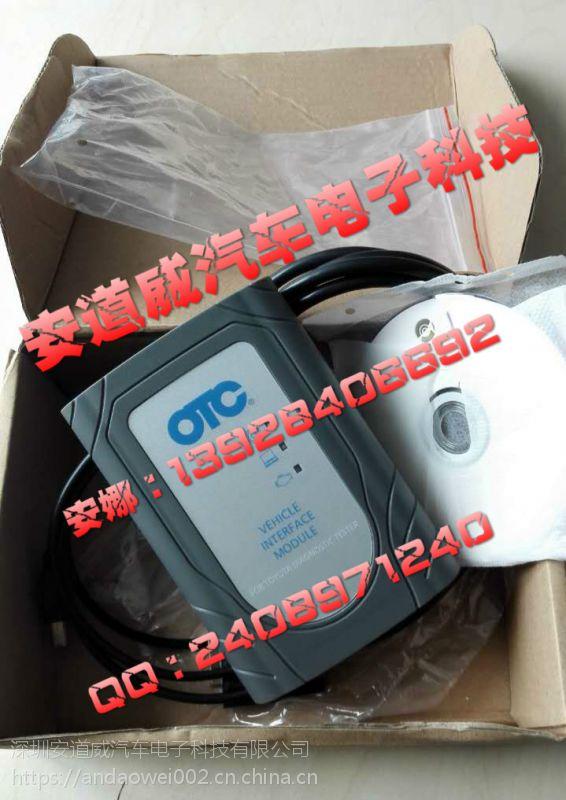 丰田原厂汽车故障检测仪OTC含***新版本软件