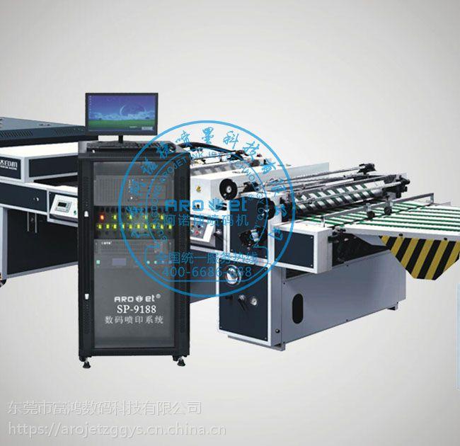 金属表面喷码机东莞厂家 金属表面喷码机设备价格