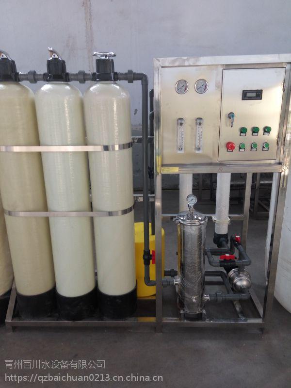 河北邯郸食品厂1吨纯净水设备配套,青州百川供应各种机型