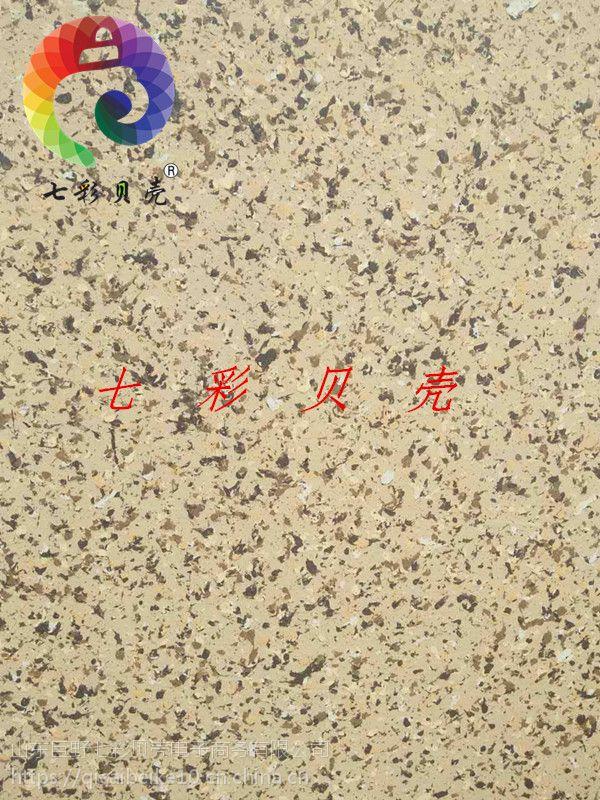 国内区域七彩贝壳腻子喷涂机吊篮施工 真石漆保温砂浆质感漆外墙涂料小型