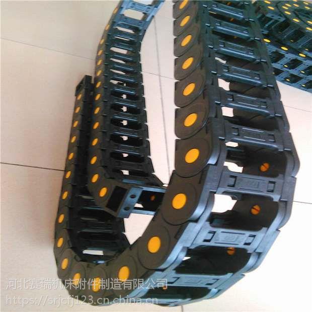 赛瑞桥式电缆塑料拖链