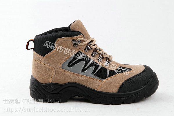 PU注塑劳保鞋刺穿伤害鞋冲击伤害