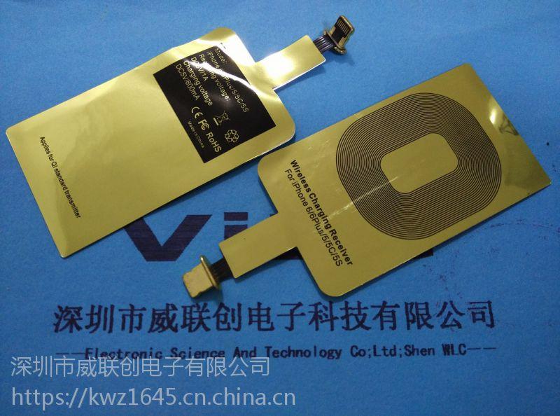 苹果 无线接收器插头【iPhone5-8】通用 LPC耐高温