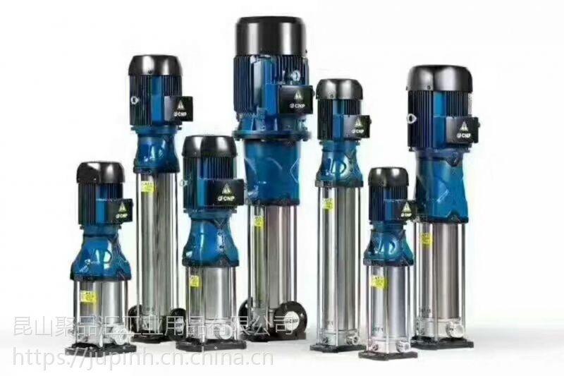 昆山南方泵业不锈钢多级立式离心泵CDLF8-12FSWSC