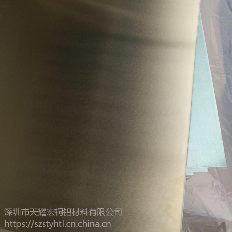H62环保黄铜板现货促销 600*1500mm*1*2m大板