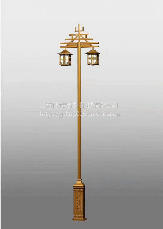 高邮科尼照明防爆马路灯加工定制厂家销售