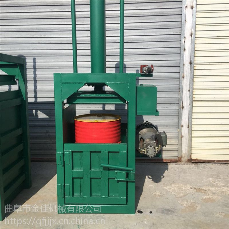 金佳废品回收压块机 塑料瓶挤扁机 热销 液压废纸打包机