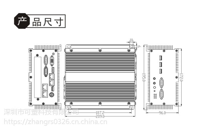 深圳可塑科技研发制造工业一体化工作站