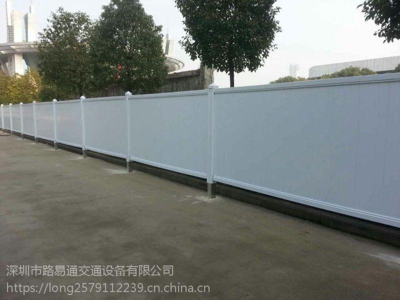 深圳厂家直销pvc围挡 市政施工围挡 封闭式施工挡板