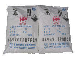 http://himg.china.cn/0/4_211_1046469_293_220.jpg
