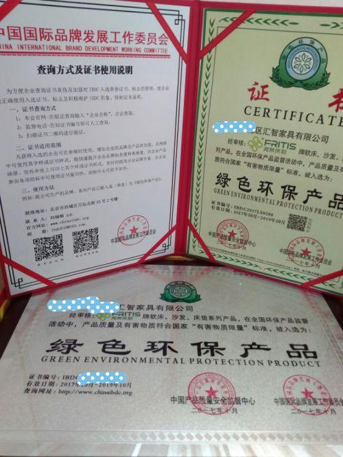 涂料行业代办中国315诚信品牌要什么条件