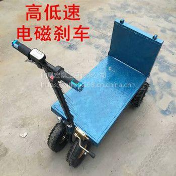 电动小型运输车 蔬菜大棚拉菜车 电动手推车