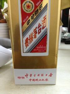 http://himg.china.cn/0/4_211_231248_225_300.jpg