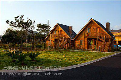 木别墅木结构会所设计,木别墅木结构会所造价,融嘉供