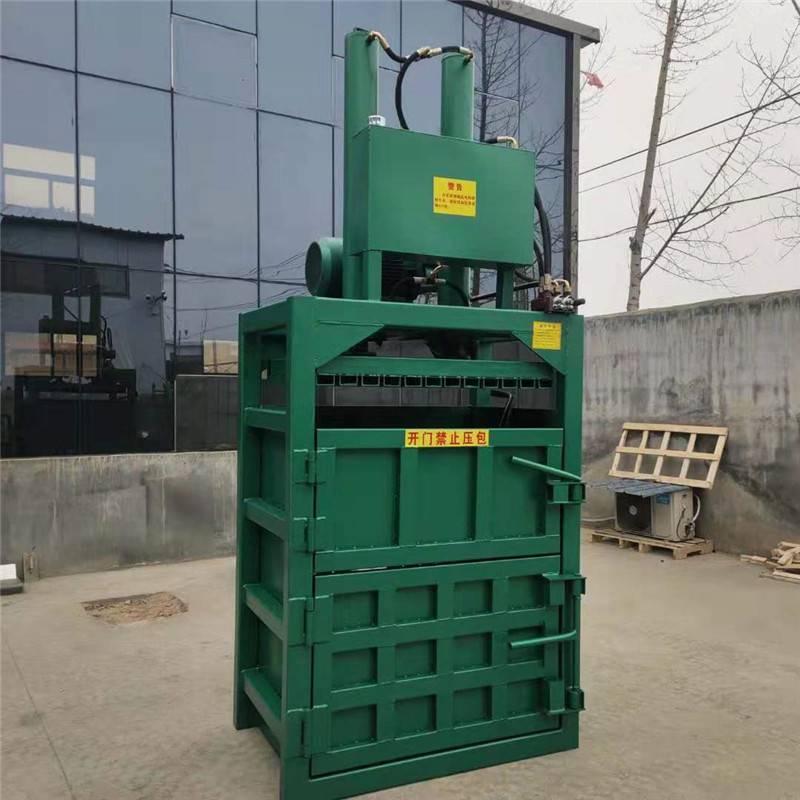 立式废品废料液压打包机 启航秸秆毛球打包机 纸箱单杠废纸打块机