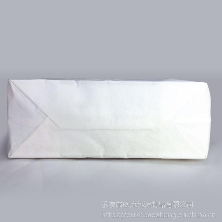 厂家供应 纸塑复合袋 牛皮纸袋 三合一(方底袋)55*85 食品级