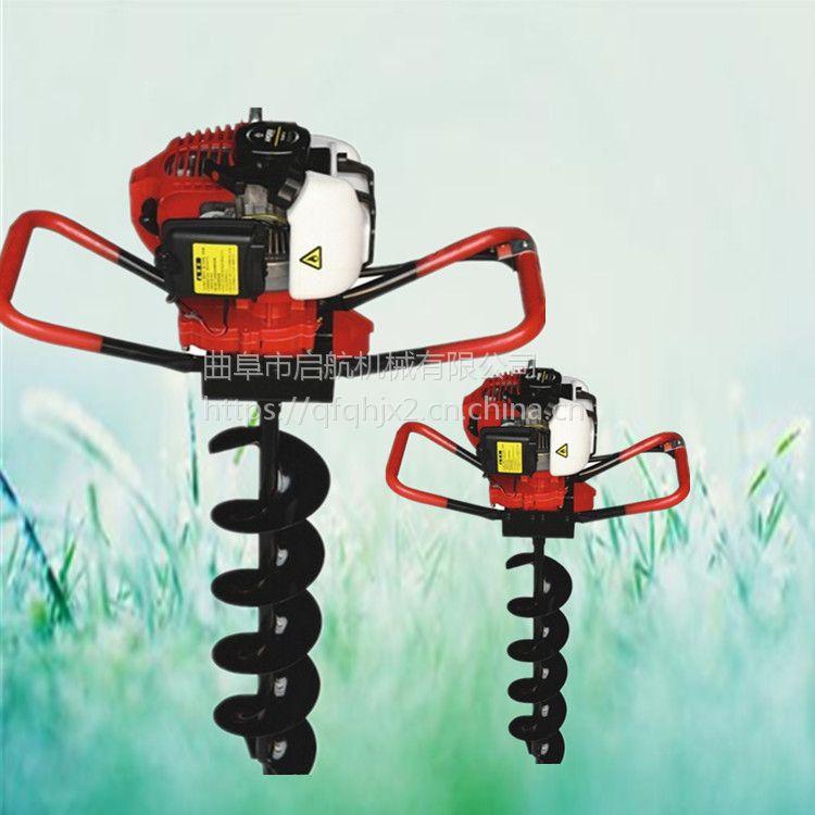 光伏发电打坑机 苗圃栽小树苗用的挖坑机 启航太阳能发电桩打坑机