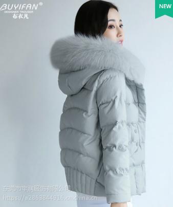 便宜库存毛衣韩版时尚女装羊毛衫尾货毛衣清货3元起