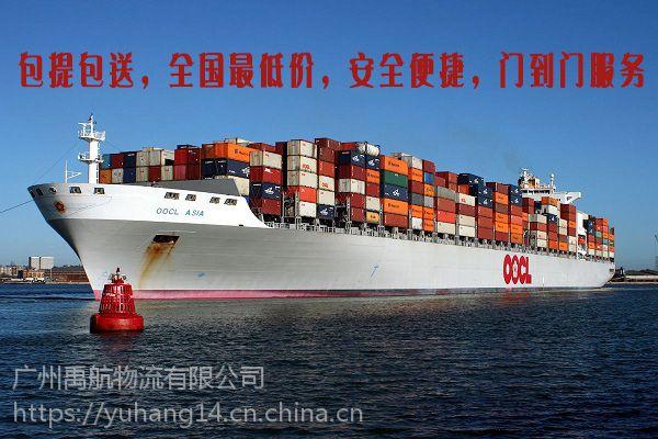 供应汕头到丹东集装箱海运物流门到门服务