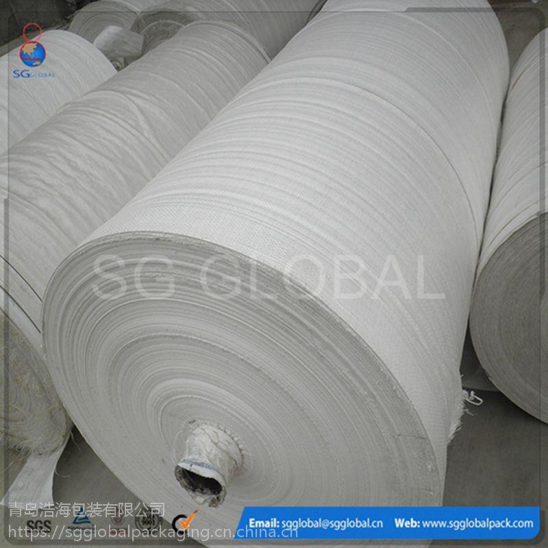 防水编织袋筒料 白色平织编织布卷 PP/PE编织布 青岛