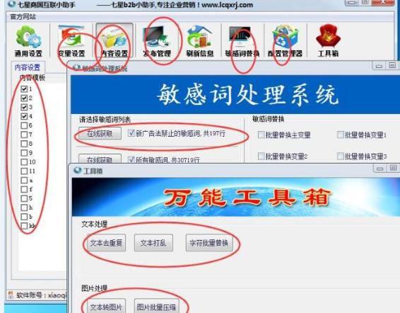 http://himg.china.cn/0/4_211_234184_566_442.jpg