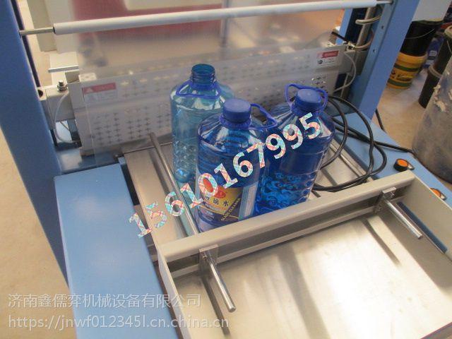 日照全自动啤酒PE膜塑包机#喷气式纸箱PE膜收缩机厂家@鑫儒弈机械