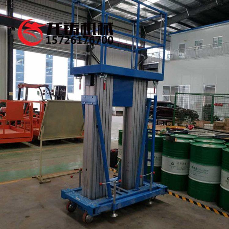 厦门厂家定制10米200公斤移动式铝合金升降平台 液压式升降机