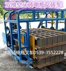 水泥砖厂电瓶运砖车