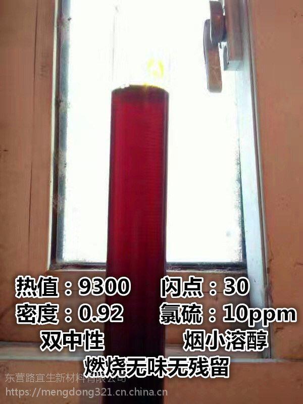 河北邯郸稳定生产销售锅炉烧火油冷喷9600热值保底1吨燃油采暖锅炉厂家担保可用