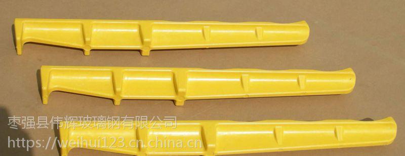 玻璃钢电缆支架复合 预埋式组合式螺钉式电缆沟支架