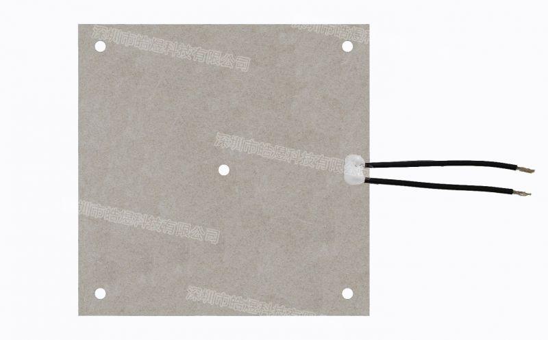 HYU-柜体高温云母加热板