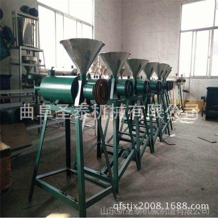 粉条加工设备 粉条制造机 西安粉条机 粉条机设备价格